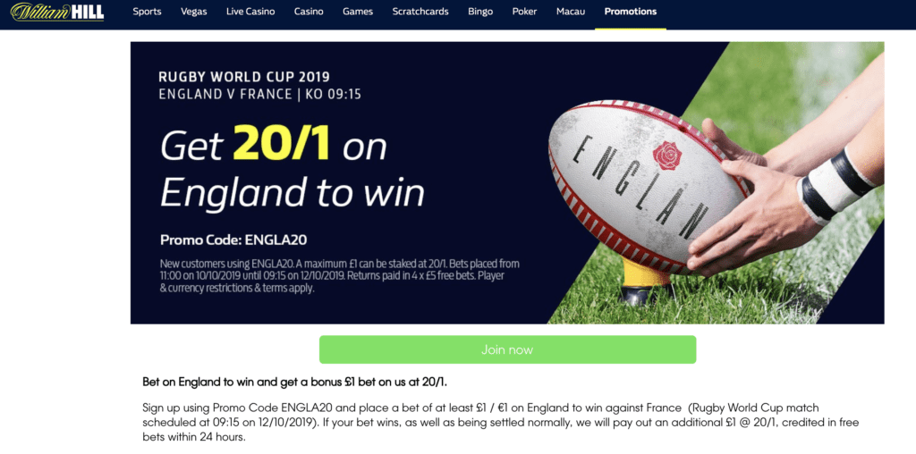 England to beat 20/1 France